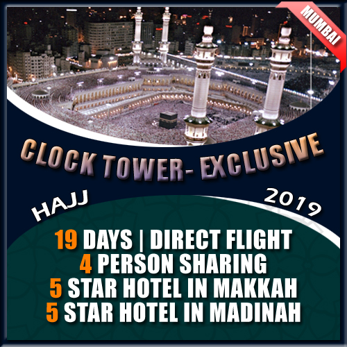 "Clock Tower Exclusive Short Hajj 2019 ""19 Days"""