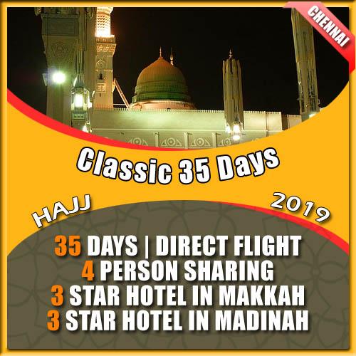 Classic 35 days