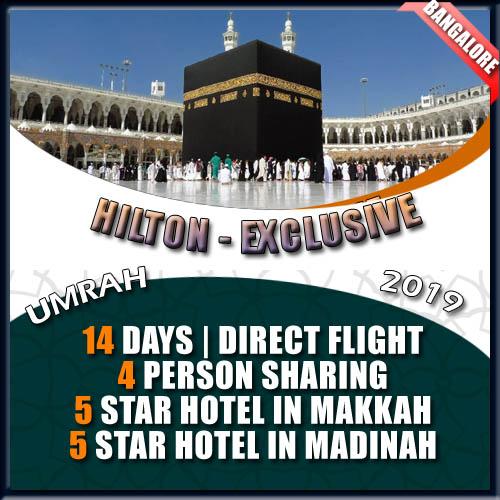 Hilton Umrah
