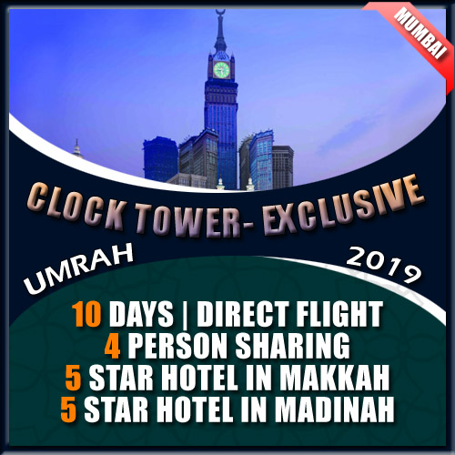 CLOCK TOWER EXCLUSIVE 10 DAYS 112000 MUM