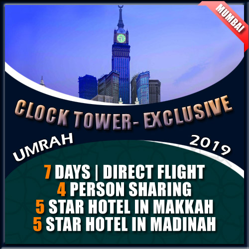 CLOCK TOWER EXCLUSIVE 7 DAYS 95000 MUM