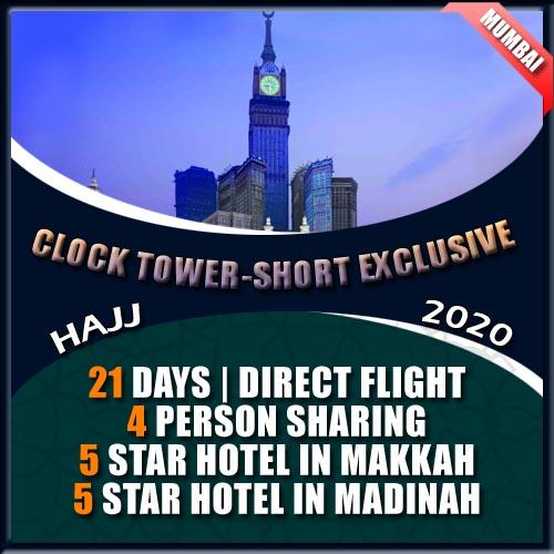 CLOCK TOWER SHORT