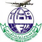Profile photo of FAIZAN HAJ UMRAH ZIYARAT & TOURS